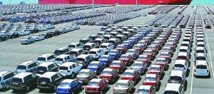 订单减少车市趋冷 车企价格战迫在眉睫