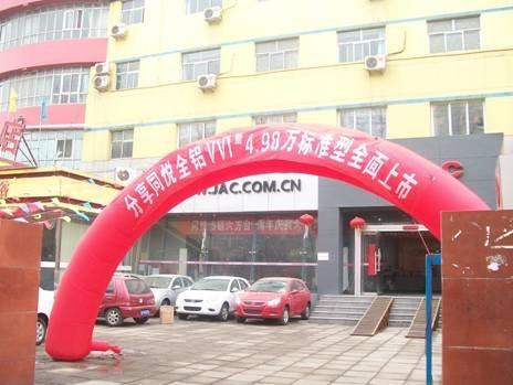 江淮同悦全铝VVT暨4.98万标准型全面上市