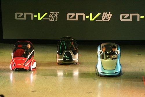 通用汽车EN-V电动联网概念车于上海全球首发