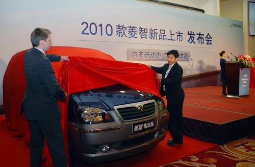东风风行2010款菱智上市 售9.79-17.28万