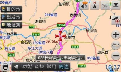 凯立德C-Car春季版发布 高速公路信息更新
