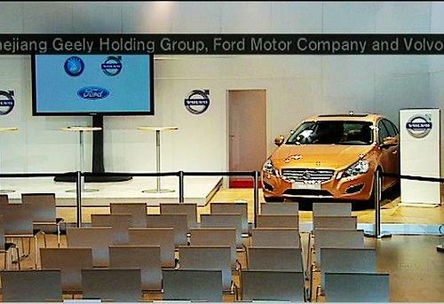 吉利与福特汽车签署收购沃尔沃汽车协议