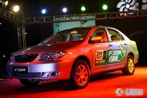 比亚迪F3DM低碳版正式上市 售价16.98万