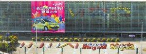 特色营销 让长安汽车屡创自主品牌传奇