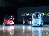EN-V 电动联网概念车