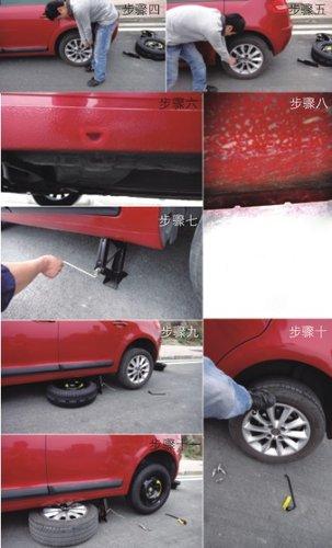 玩转DIY:备用轮胎这样换