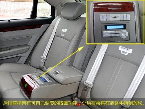 迈向中高级 奇瑞瑞麒G6试装车多图实拍