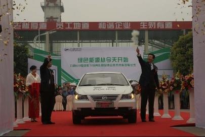 四新车重磅出击 力帆汽车北京车展显真功