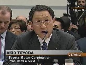 丰田高层低调处理美国巨额罚款问题