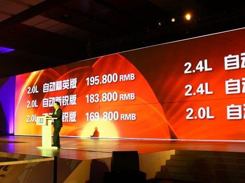 北京现代ix35上市 售价16.98-24.28万元