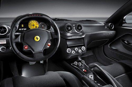法拉利599 GTO最新官方图片与细节曝光
