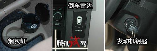 全能大两厢 试驾东风柳汽2010款景逸