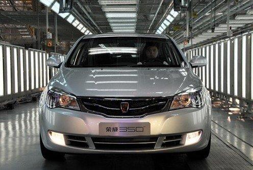 荣威350发布价格 1.5L VTi 售8.97万元起