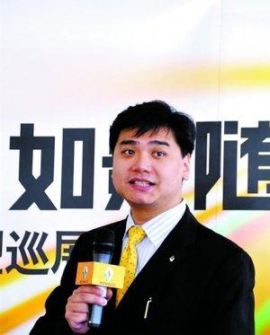 雷诺陈国章:雷诺中国仍专注于进口业务