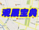 2010年北京国际车展最全观展宝典
