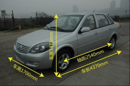 2010力帆520谍照曝光 北京车展正式上市