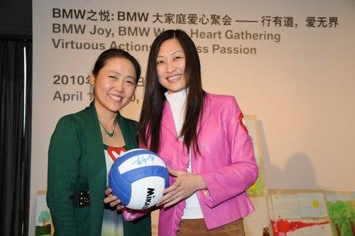 欢聚香山爱心满堂 BMW爱心车主相聚北京