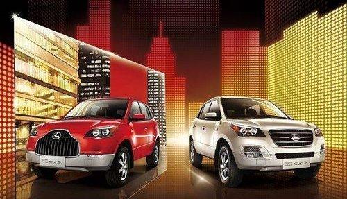 北京车展上市 长丰猎豹CS7将推1.5L车型