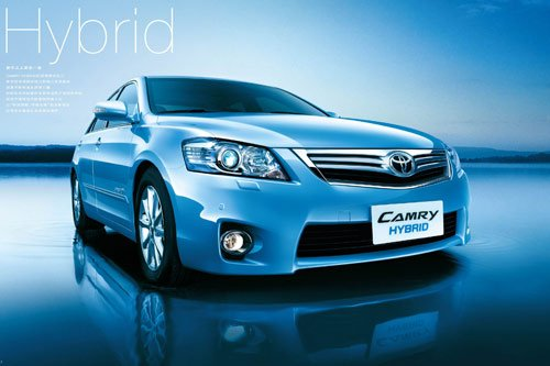新一代丰田THS-II的环保性能和动力性能