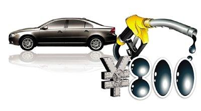 月支油费800元 8款经济型代步轿车导购