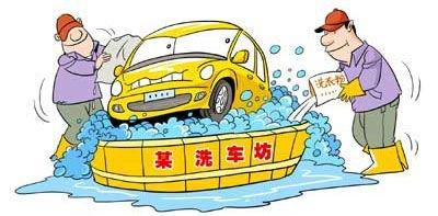 干旱侵袭之际 浅谈无水洗车的优点