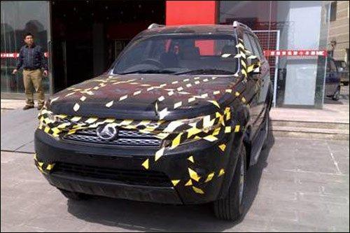 北汽全新自主SUV将亮相 具吉普家族特征