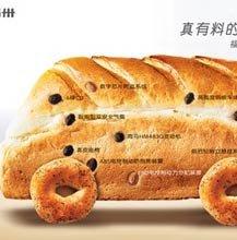 金 奖--福仕达 面包系列篇