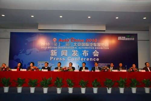2010北京国际车展零部件展览4月23-27日举行