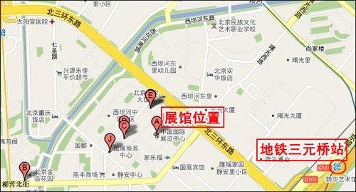 2010北京车展零部件及用品展区观展指南