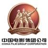 """""""中国电影集团公司""""简介"""