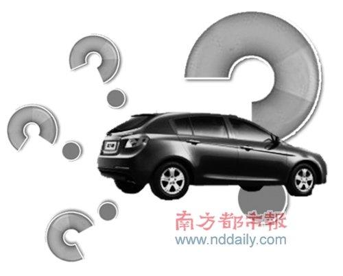 车企并购:是形式主义还是成果显著?