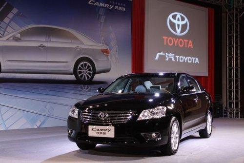 广汽丰田全系车型奏响北京车展低碳旋律
