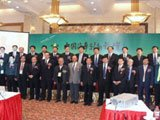第四届中国汽车创新论坛
