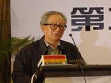 第二届中国汽车创新论坛