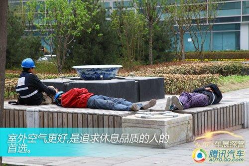 [车展探营]车展装修现场各种睡姿集合
