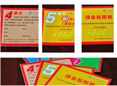 铃木马甸4S店【六重大礼】到店尊享