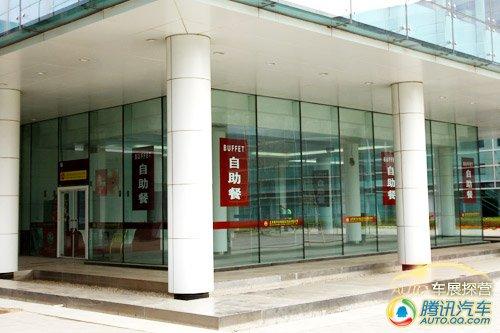 [车展探营]北京展馆现场餐饮不完全统计
