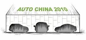 20岁生日跻身世界第一 北京车展三大猜想