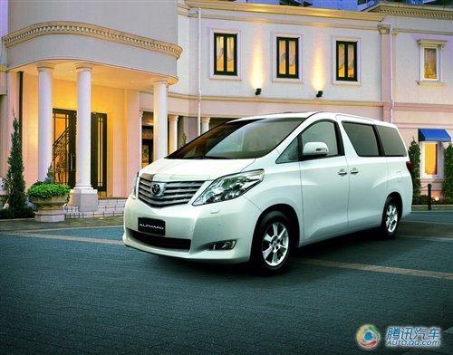 丰田Alphard将进口 车展亮相后10月上市