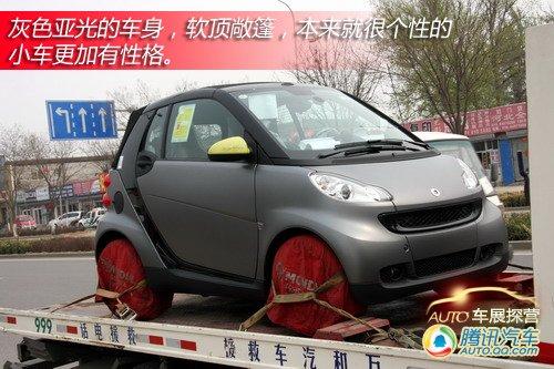 [车展探营]灰色亚光版新车 偶遇Smart车队