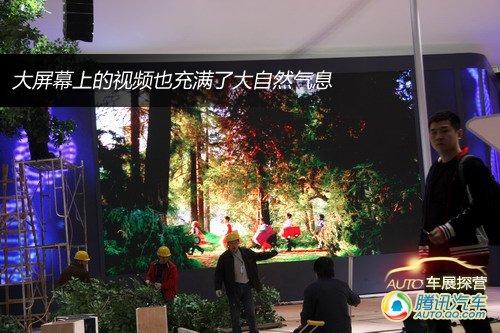 [车展探营]绿色车展 通用雪佛兰展台的大树
