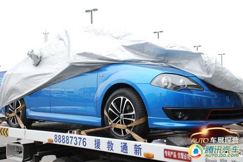 [车展探营]中华两款个性定制版车型抢先看