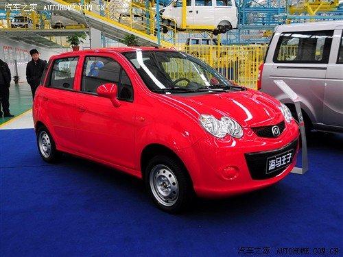 进军微型车市场 海马王子北京车展上市