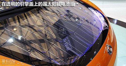 成本1万元 吉利太阳能电动车IG将亮相车展