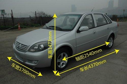 2010款力帆520谍照曝光 北京车展将上市