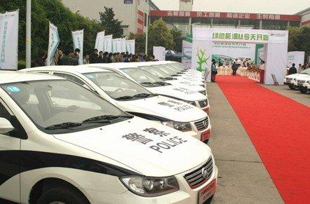 北京车展畅想绿色未来 新能源未来不是梦