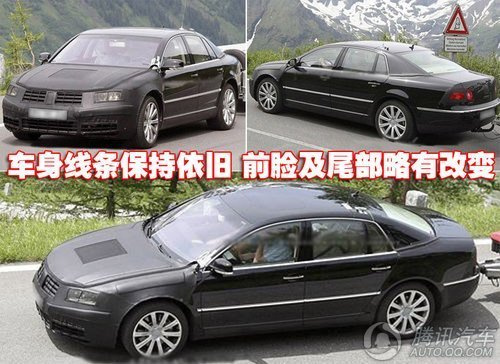 大众新辉腾北京车展全球首发 分两种车型