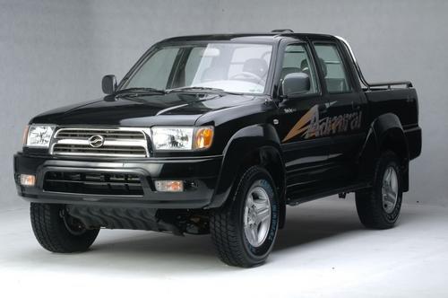 中兴SUV、皮卡同台亮相 无限V7售7.98万