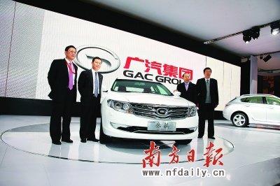 广汽新车传祺北京车展亮相 拟9月28日下线
