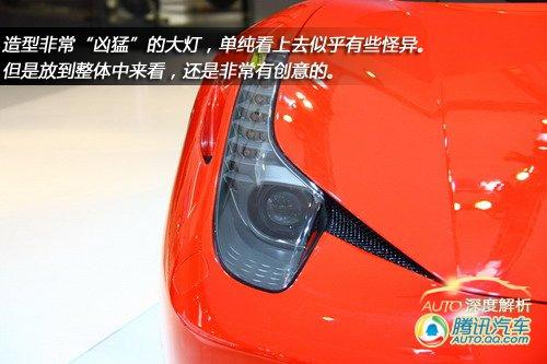 [深度解析]全新风格 感受法拉利458 Italia